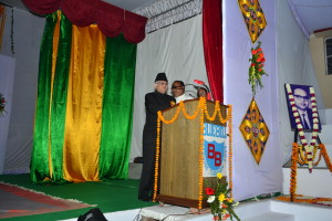 Words from the Chief Guest